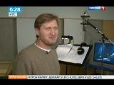 Андрей Рожков про мультик